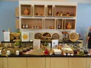 Cyprus Breakfast